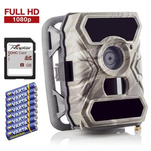 SECACAM Raptor - Full HD Tag- / Nachtsicht, kabellose getarnte Outdoor Überwachungskamera Wildkamera – 12 MP / 0,4 Sekunden Auslösezeit / Bewegungsmelder