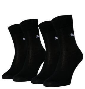 """PUMA             Socken """"Easy Rider"""", 2er-Pack, für Kinder"""