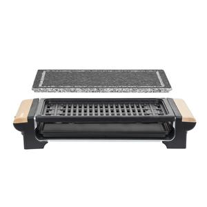 H.Koenig RP320 Grill 2in1