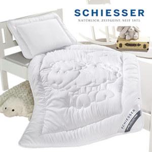 Kinder-Betten-Set 2-teilig, atmungsaktiv und temperaturausgleichend, bestehend aus: 1 Steppdecke, 100 x 135 cm und 1 Kopfkissen, 40 x 60 cm