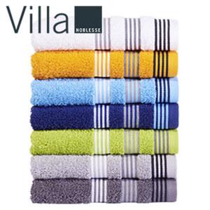 Handtuch 100 % Baumwolle, 50 x 100 cm, je - Duschtuch für 7,99 € - Gästetuch 2er-Pack für je 3,99 €