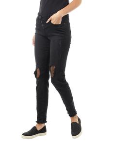 Damen Coloured Skinny Fit Jeans im Destroyed Look