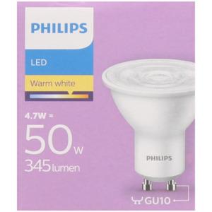 Philips Spot
