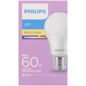 Philips Kugellampe