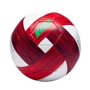 Fußball Marokko Größe 5 grün/weiß/rot