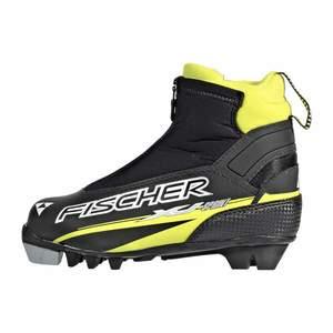 Fischer XJ Sprint Unisex - Langlaufschuhe