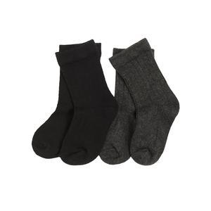 Socken 2er Pack für Jungen