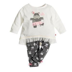 Baby Set Fisher-Price