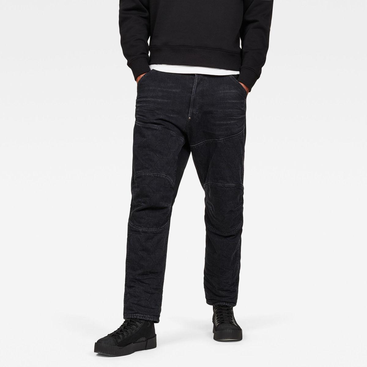 Bild 1 von 5620 3D Relaxed Kikko Jeans