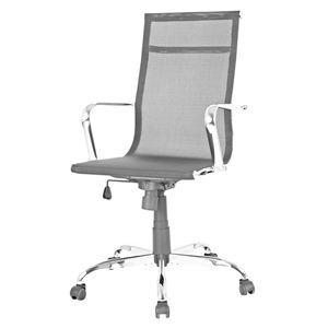 Bürostuhl Design EC 403 Mesh Faltbar