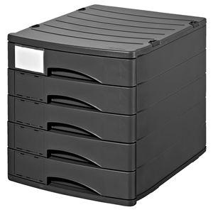Rotho Bürobox Profiline 5 Schübe