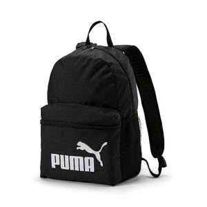 2af3834010fec Rucksack Angebote der Marke Puma aus der Werbung