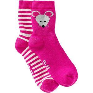 Frottee-Socken 2er-Set
