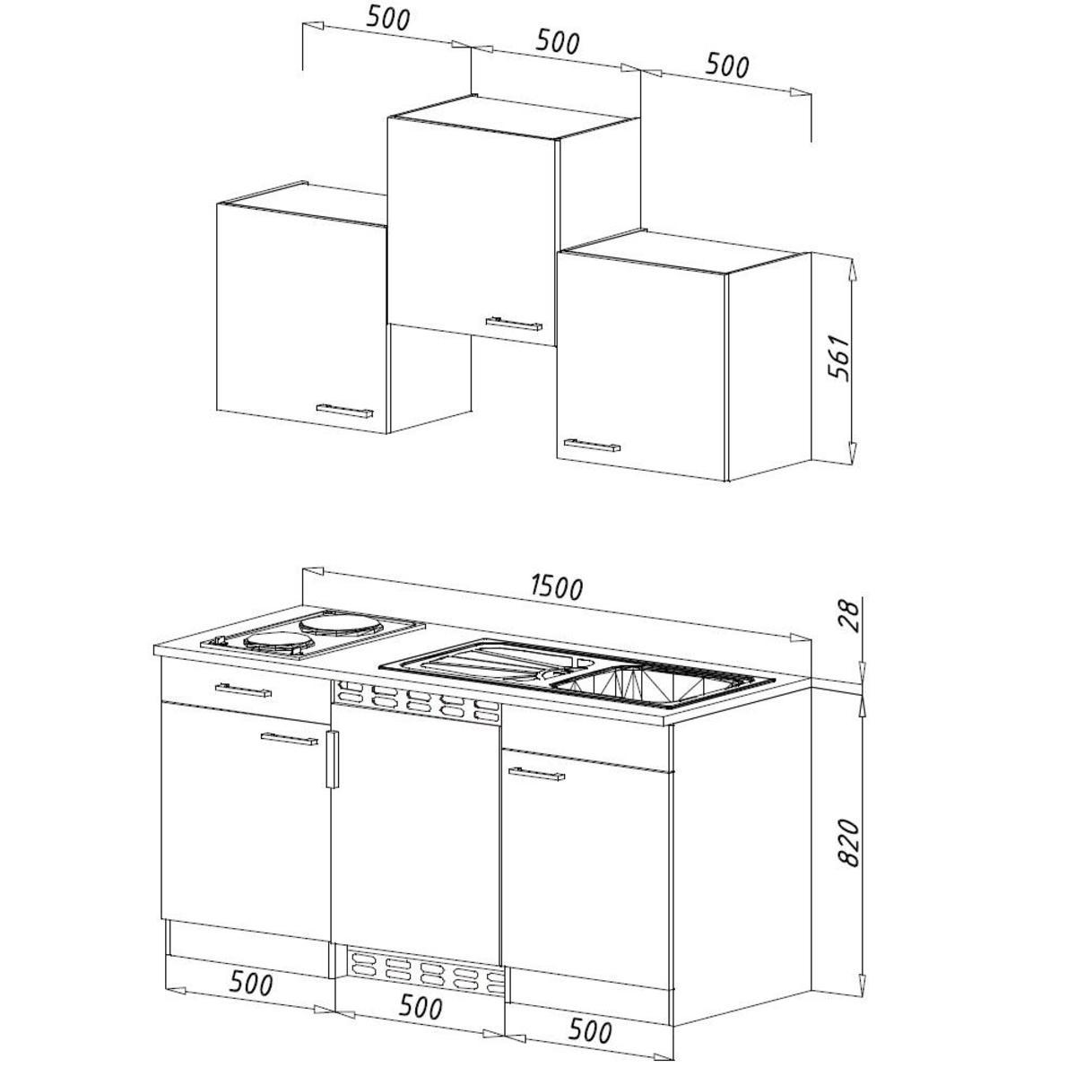 Bild 4 von respekta Economy Küchenblock 150 cm, weiß GKK