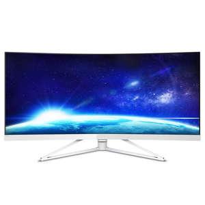 Philips 349X7FJEW - 86 cm (34 Zoll), LED, VA-Panel, Curved, AMD FreeSync, WQHD, Höhenverstellung, HDMI