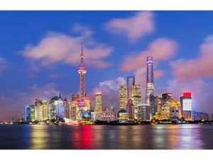Zauberhaftes China - Rundreise