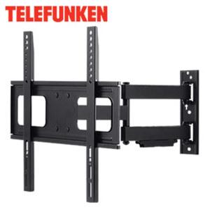 """TV-Wandhalterung WM703 für 23"""" (58 cm) bis 56"""" (142 cm) VESA max. 400 x 400, Belastbarkeit: 50 kg, schwenk- und neigbar"""