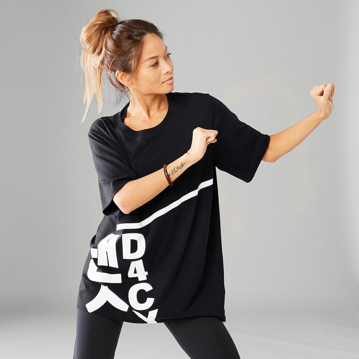 Bild 2 von T-Shirt weit Street Dance Boyfriend-Look Damen