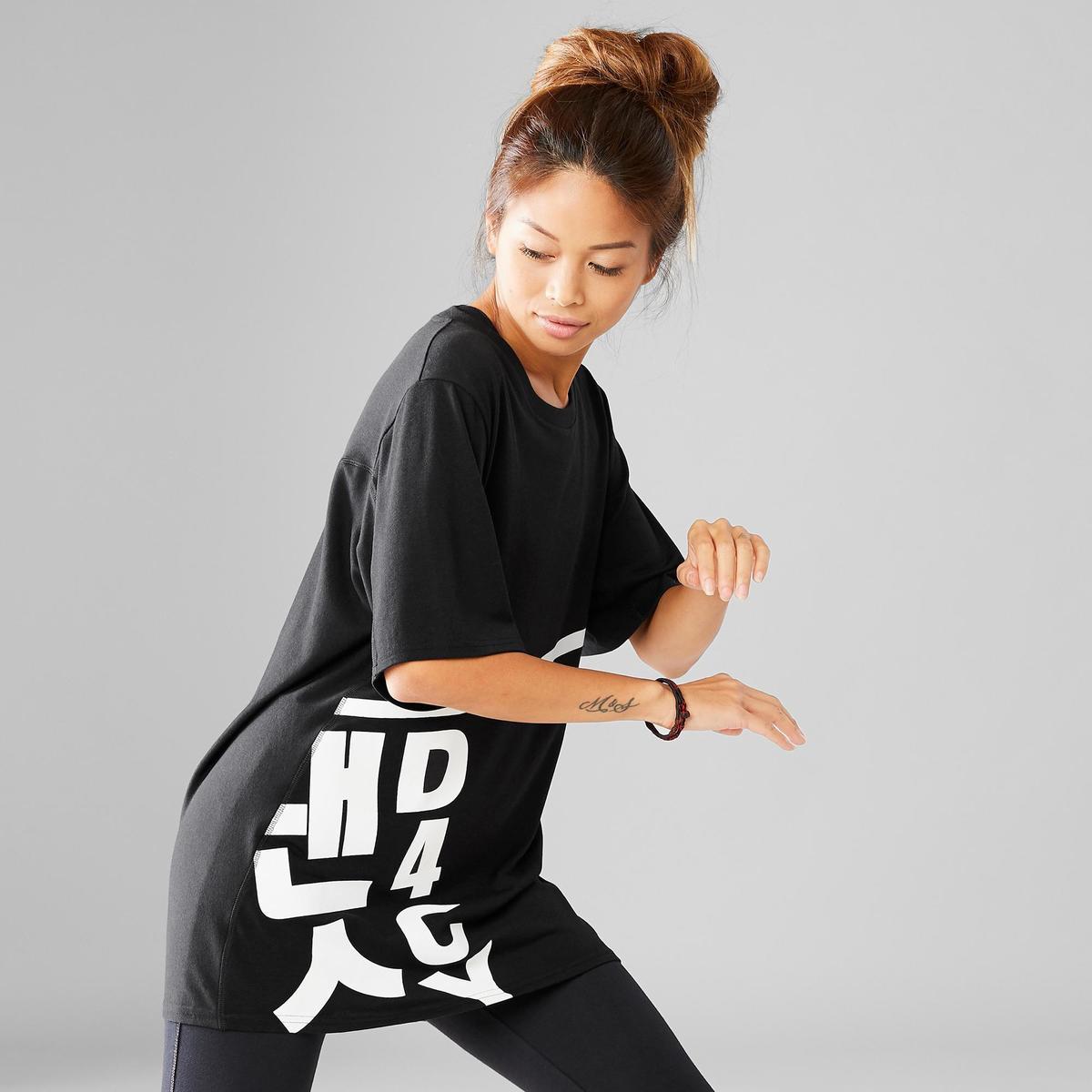 Bild 3 von T-Shirt weit Street Dance Boyfriend-Look Damen