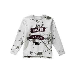 Kids Jungen-Sweatshirt mit modernem Muster
