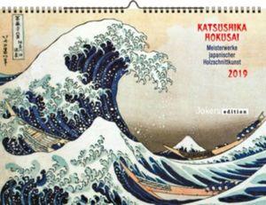 Katsushika Hokusai 2019