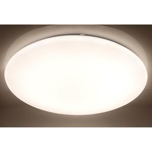 """Flector              LED-Deckenleuchte """"Starlight"""", 76x14 cm, dimmbar"""