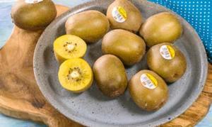 demeter Bio-Gold-Kiwi