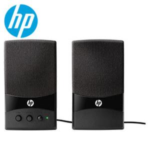 Multimedia-Lautsprecher · elegant und kompakt · kristallklarer Sound · 3,5 mm Klinkenanschluss · Stromversorgung über USB