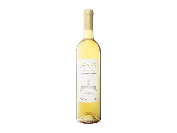 Muscat von Samos PDO, Likörwein