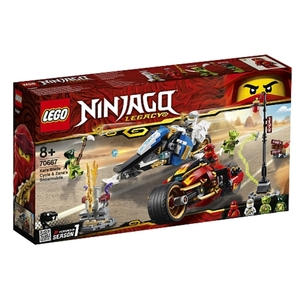 LEGO Ninjago - 70667 Kais Feuer-Bike & Zanes Schneemobil