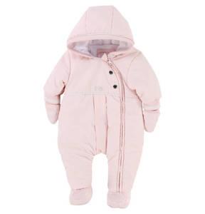 BOSS             Schneeanzug, gefüttert, Fäustlinge, wasserabweisend, für Babys