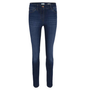 GERRY WEBER EDITION             Jeans, Skinny Fit, Used-Look