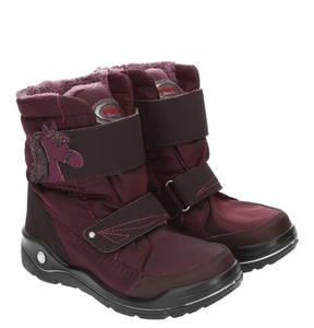 """RICOSTA             Boots """"Garei"""", wasserdicht, gefüttert, für Mädchen"""