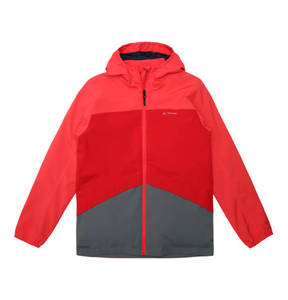 "VAUDE             Outdoorjacke ""Escape"", 3-in-1, winddicht, wasserdicht, für Kinder"