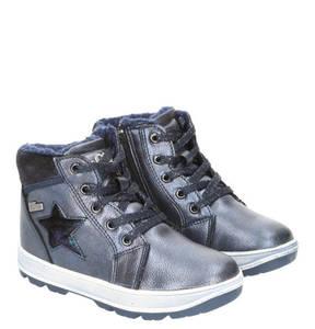 s.Oliver             Sneaker, gefüttert, atmungsaktiv, wasserabweisend, für Mädchen