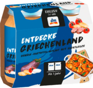 Alete Entdecke Griechenland Gemüse-Kartoffel-Auflauf mit Hackfleisch ab 1 Jahr, 2x250g