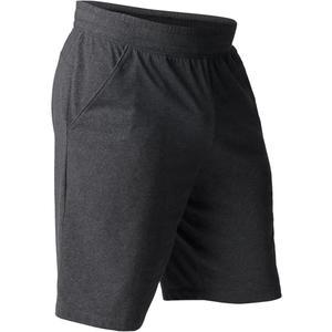 Sporthose kurz Gym 520 Slim Fitness knielang Herren dunkelgrau