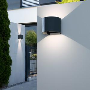 Starlux LED-Außenwandleuchte Umea