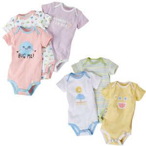 KUNIBOO®  Baby-Kurzarm-Bodys