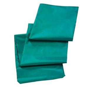 LEIFHEIT 85632 Schutzhülle für Wäschespinne