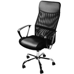 DEUBA Bürostuhl mit Netz Rücken I mit Wippfunktion I Höhenverstellbar I Ergonomisch I mit Armlehnen I Schwarz - Schreibtischstuhl Chefsessel Drehstuhl