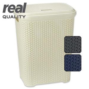 Wäschebox - Rattanoptik - ca. 55 Liter Inhalt - versch. Farben
