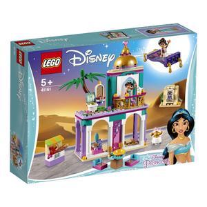 LEGO Disney Princess 41161 Palastabenteuer