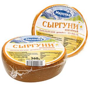 """Pasta filata Käse """"SIRGUNI"""", geräuchert, 45% Fett i. Tr."""