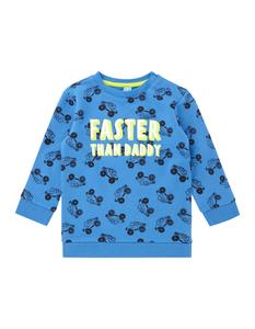 Baby Sweatshirt mit Message-Prints