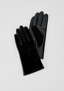 Elegante Lederhandschuhe