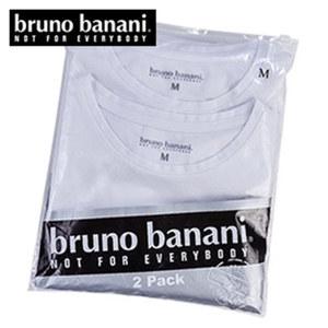 Herren-Shirts weiß oder schwarz, Größe: S - XXL, 2er-Pack je