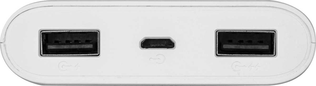 Bild 4 von ANSMANN  Powerbank »10.8«