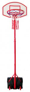 Solex Basketballkorb mit Ständer 165 - 205 cm