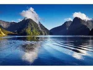 Neuseeland & Bali – Rundreise & Baden